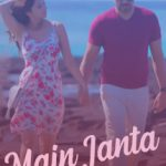 Main Jaanta Hoon - The Body