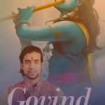 Govind Bolo Song Lyrics - Jubin Nautiyal