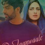 O Jaanwaale Song Lyrics - Akhil Sachdeva