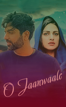 O Jaanwaale - Akhil Sachdeva