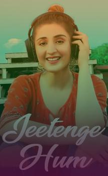 Jeetenge Hum Song Lyrics - Dhvani Bhanushali