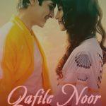 Qafile Noor Ke Song Lyrics - Yasser Desai