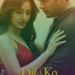 Dil Ko Karaar Aaya Song lyrics - Neha Kakkar