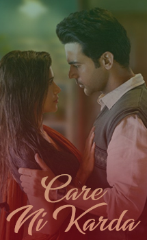 Care Ni Karda Song Lyrics - Chhalaang